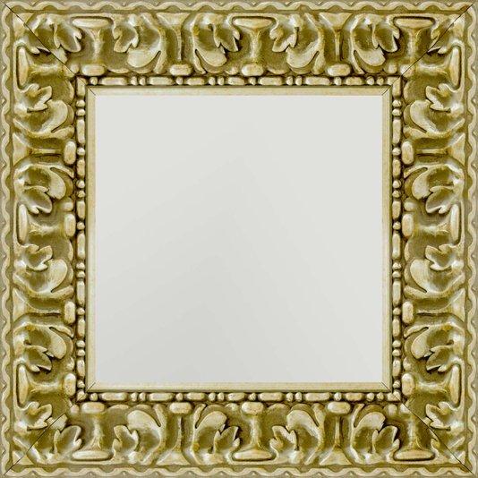Espelho com Moldura Prata Envelhecido 50x50cm