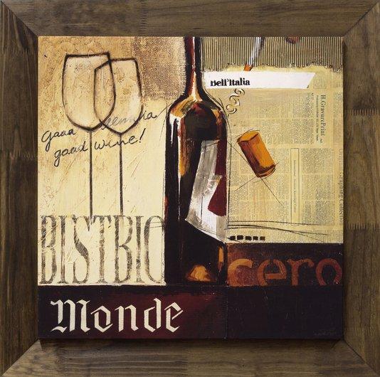 Quadro Decorativo Tela Emoldurada Vinho Monde 55x55cm