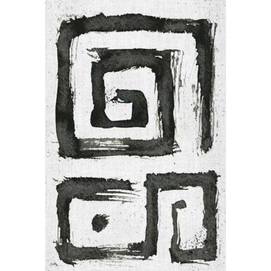 Gravura Abstrata para Quadros Redemoinhos Tribais I de Elizabeth Medley 50x70cm