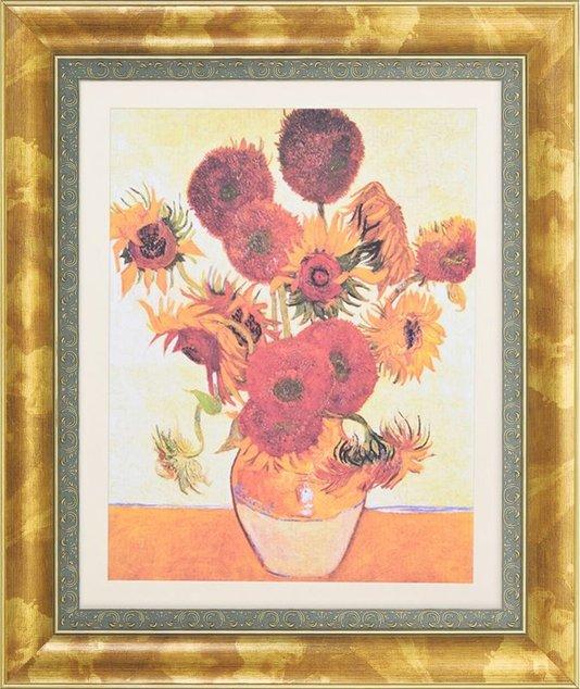 Quadro Reprodução de Obra de Arte em Papel Van Gogh 79x94cm