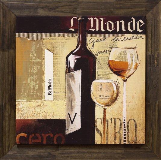 Quadro Decorativo Tela Emoldurada Vinho Monde II - 55x55cm