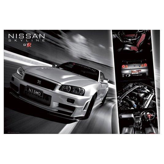 Gravura para Quadros Poster Nissan Skyline GT-R 90x60cm